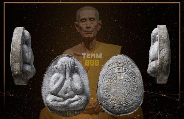 LP Toh Wat Pradoochimplee - Phra Pidta Jumbo 2 (比打珍宝2)
