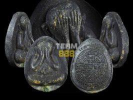 #T453 – LP Toh Wat Pradoochimplee – Phra Pidta Jumbo 2 (比打珍宝2)