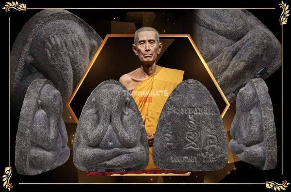 LP Toh Wat Pradoochimplee - Phra Pidta Na Ta Na (必打那他哪)