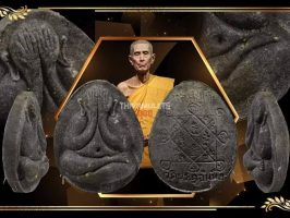 #T420 – LP Toh Wat Pradoochimplee – Phra Pidta Lang Tao (必打龟背 )