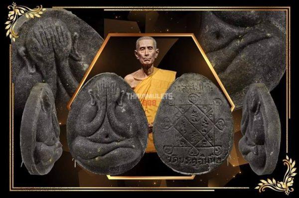 Phra Pidta Lang Tao (必打龟背 )