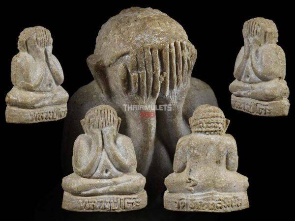 Phra Pidta Tookata Lek (娃娃必达佛小模)