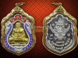 #P0094 – LP Pien Wat Kruen Kathin – Rian Chana Man (战胜一切)