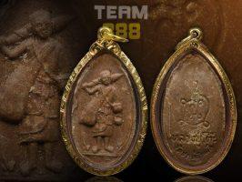 #T069 – LP Toh Wat Pradoochimplee – Phra Sivali Roopkai