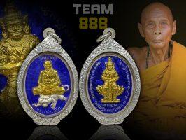 #P112 – LP Pien Wat Kruen Kathin – Rian Chanajon ( 战胜贫穷 )