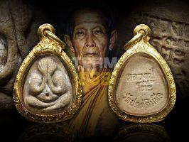 #T090 – LP Toh Wat Pradoochimplee – Phra Pidta Mahaseneh (必打马哈神泥)