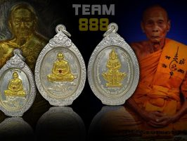 #P111 – LP Pien Wat Kruen Kathin – Rian Chanajon ( 战胜贫穷 )Nuer Ngern Real Gold Mask