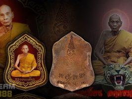 #P119 – LP Pien Wat Kruen Kathin – Locket Rian Lo Ayuwattanamongkol 83