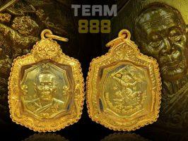 #P115 – LP Pien Wat Kruen Kathin – Rian 8 Liam Lek Lang Hanuman Chern Thong Roon Ruay Lon Fa (小八角自身 發到天)