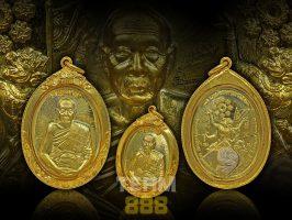 #P106 – LP Pien Wat Kruen Kathin – Rian Mon Mahakan (Lang Hanuman Hao Pen Dao Pen Duen)