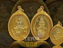 #P104 – LP Pien Wat Kruen Kathin – Rian Chanajon ( 战胜贫穷 ) No.63