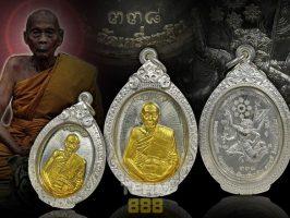 #P113 – LP Pien – Wat Kruen Kathin – Rian Mon Mahakan (Lang Hanuman Hao Pen Dao Pen Duen)