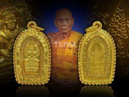 #P116 – LP Pien Wat Kruen Kathin – Phra Naprok Baimaikam Mahasetthi (小七龙佛 百万富翁)