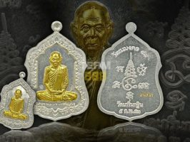 #P123 – LP Pien Wat Kruen Kathin –  Rian Lo Ayuwattanamongkol 83