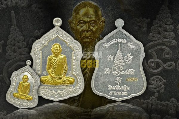 Rian Lo Ayuwattanamongkol 83