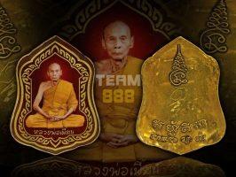 #P120 – LP Pien Wat Kruen Kathin – Locket Rian Lo Ayuwattanamongkol 83