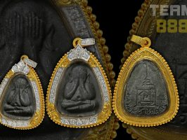 "#T333 – LP Toh Wat Pradoochimplee – Phra Pidta PlodNee Lang Yant Na Mahasetthee Ner Ton (必打无负载背后""印那""经文)"