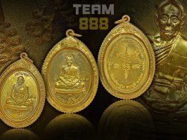 "#P101 – LP Pien Wat Kruen Kathin – Rian Charoenpon ""7 Rob"" ( 7 Decades of Prosperity)"