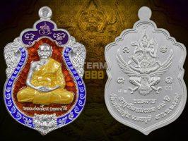 #P124 – LP Pien Wat Kruen Kathin – Rian Chana Man (战胜一切)