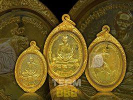 #P108 – LP Pien Wat Kruen Kathin – Rian Charoenpon Lang Code 8