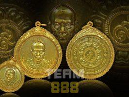#P102 – LP Pien Wat Kruen Kathin –  Rian Mahalarp