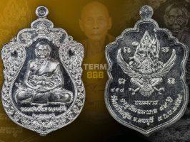#P0089 – LP Pien Wat Kruen Kathin – Rian Chana Man