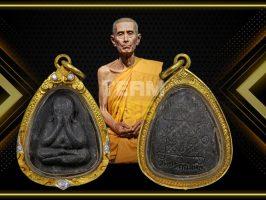 "#T289 – LP Toh Wat Pradoochimplee – Phra Pidta PlodNee Lang Yant Tri Ni Singh He (必打无负载背后""帝""经文)"