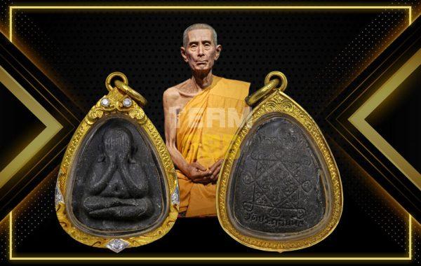 Phra Pidta PlodNee Lang Yant Tri Ni Singh He (必打无负载背后