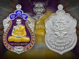 #P092 – LP Pien – Wat Kruen Kathin – Rian Chana Man (战胜一切)