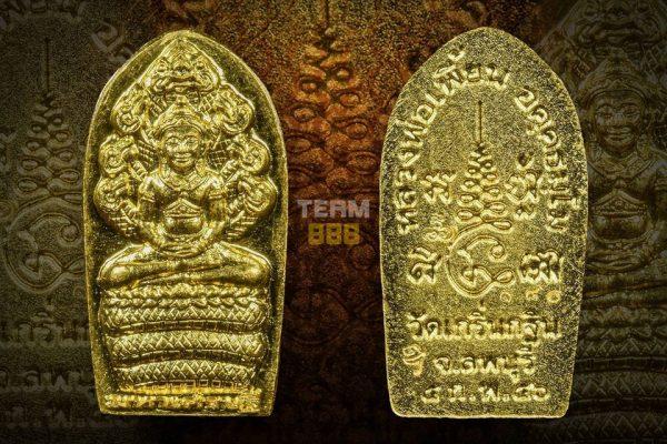 Phra Naprok Baimaikam Mahasetthi
