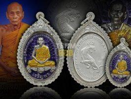 #P128 – LP Pien Wat Kruen Kathin – Rian Charoenpon Lang – Code Number 8