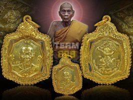 #P127 – LP Pien Wat Kruen Kathin – Rian 8 Liam Lek Lang Hanuman Chern Thong Roon Ruay Lon Fa (小八角自身 發到天)
