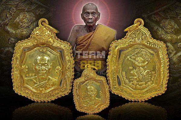 Rian 8 Liam Lek Lang Hanuman Chern Thong Roon Ruay Lon Fa (小八角自身 發到天)