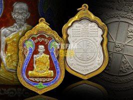 #R169 – LP Ruay Wat Tako – Rian Sema Trimas 59/95 Ruay Ruay Ruay 奇迹版