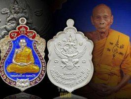 #P129 – LP Pien Wat Kruen Kathin – Rian Chana Man (战胜一切)