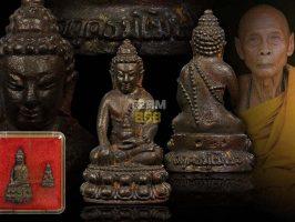 #P131 – Phra Kring Phra Chaiwat Akathamo (药师佛)