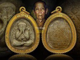 #T879 – LP Toh Wat Pradoochimplee – Phra Pidta Kanok Kang (火焰必打) Nuer Phong Kerson (花粉料)
