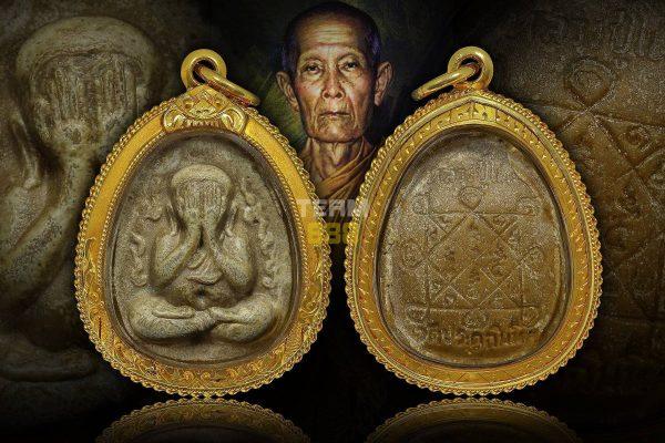 LP Toh Wat Pradoochimplee - Phra Pidta Kanok Kang (火焰必打) Nuer Phong Kerson (花粉料)