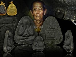 "#T334 – LP Toh Wat Pradoochimplee – Phra Pidta PlodNee Lang Yant Na Mahasetthee Ner Ton (必打无负载背后""印那""经文)"