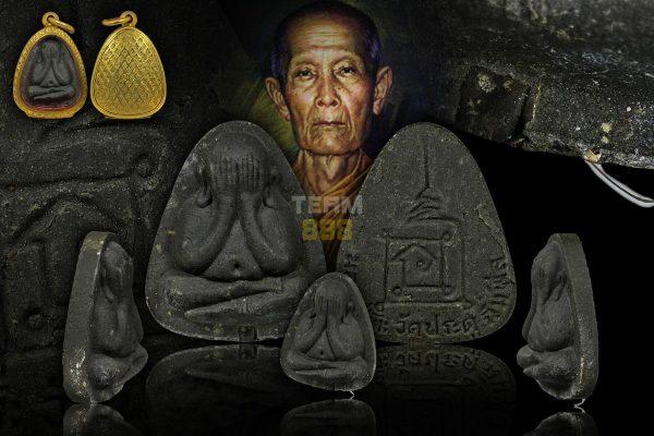 Phra Pidta PlodNee Lang Yant Na Mahasetthee Ner Ton (必打无负载背后