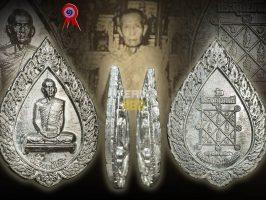 #T611 – LP Toh Wat Pradoochimplee – Rian Chalong Payod Pim Lek