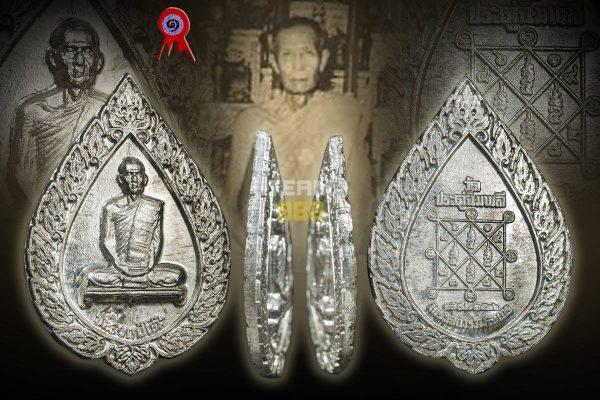 Rian Chalong Payod Pim Lek