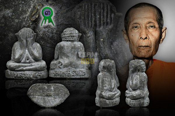 Phra Pidta Tookata Lek (必打卡通小模)