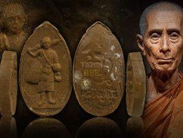 #T339 – LP Toh Wat Pradoochimplee – Phra Sivali Roopkai