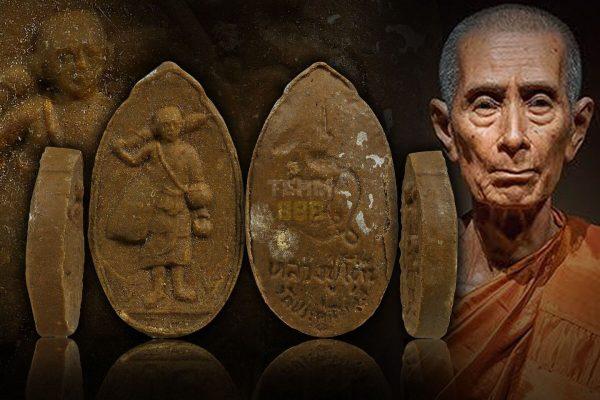 Phra Sivali Roopkai