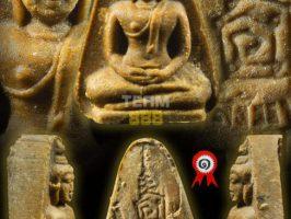 #T1062 – LP Toh Wat Pradoochimplee – Phra Phong Khong Khuan (礼物佛)