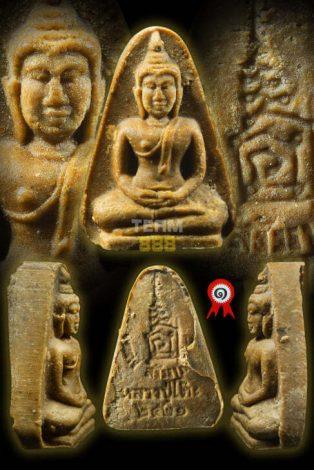 Phra Phong Khong Khuan (礼物佛)