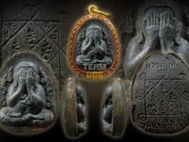 #T730 – LP Toh Wat Pradoochimplee – Phra Pidta Kanok Kang (火焰必打)