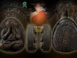 #T169 – LP Toh Wat Pradoochimplee – Phra Pidta Yant Duang Lek (比打小圆符)