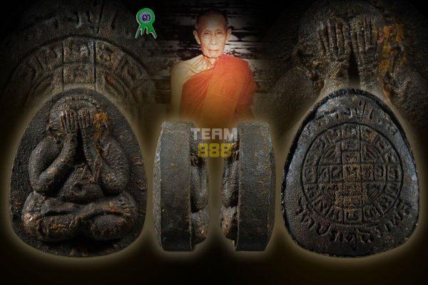 Phra Pidta Yant Duang Lek (比打小圆符)